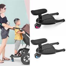 Модная детская педаль коляски адаптер второй ребенок вспомогательный прицеп Близнецы скутер автостопом дети стоящая пластина с сиденьем