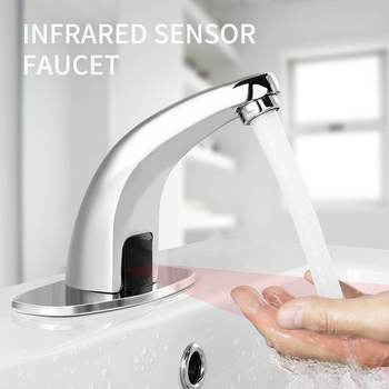 Bathroom Automatic Touchless Free Infrared Sink Hands Faucet Sensor Tap Cold Inductive Water Saving Electric Basin Faucet Mixer 1