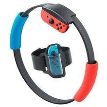 Браслет для ног кольцо подходит для nintendo Switch для фитнеса дома кольцо для фитнеса работает с играми с датчиком движения
