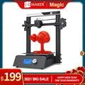 3D принтер JGMAKER Magic с алюминиевой рамкой, набор «сделай сам», большой размер печати 220x220x250 мм, печатные маски, быстрая доставка, склад в Россию ...