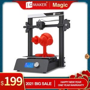 Image 1 - JGMAKER Magie 3D Drucker Aluminium Rahmen DIY KIT Große Druck Größe 220x220x250mm Druck Masken Schnelle verschiffen EU Russland Lager