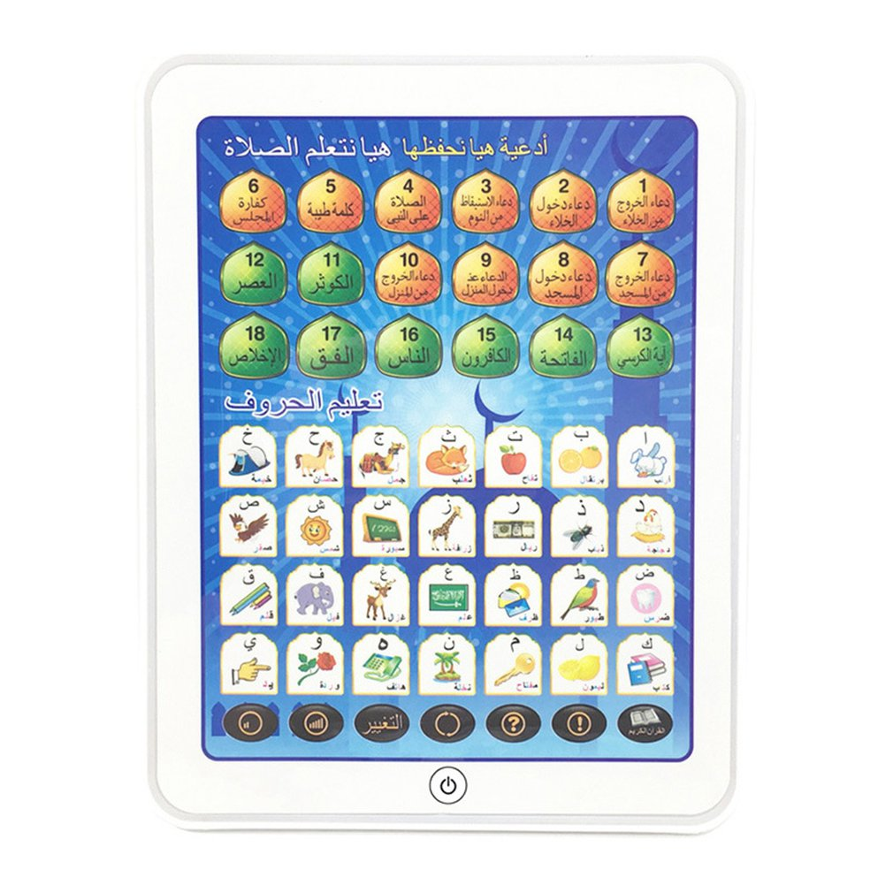 Arabic Point Reading Machine Kids Tablet Multifunctional Puzzle Early Learning Machine Toy for Children Birthday Gift image