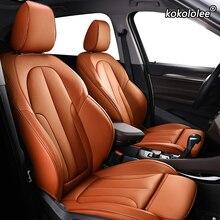 Кожаный чехол для автомобильного сиденья kokololee на заказ для AUDI A4 A3 A6 Q3 Q5 Q7 A1 A5 A7 A8 TT R8, автомобильные чехлы для сидений, искусственная кожа