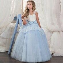 Bow Children's Dress Princess Dress Sleeveless Flower Elegant Girl Wedding Dress Girl Performance Clothing Mesh Lace Ball Gown цена и фото