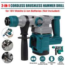Drillpro 2-IN-1 Rechargeable Brushless Cordless Electric Rotary Hammer Impact Drill Power Tool For 18V Makita Battery 4200RPM