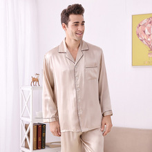 Silk pajamas spring and summer long-sleeved two-piece 100% mulberry silk noble men's home service silk suit