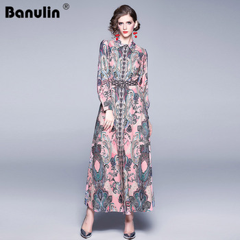 Banulin Designer Runway Women Vintage Flower Print Autumn Long Maxi Dress Elegant Lady Holiday Vestidos Party Robe Femme beautiful carnation flower vest dress runway vintage key dress vestidos infantis baby girl clothes 8002