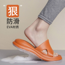 Men And Women Soft Bottom Bathroom Anti-skid EVA Slippers 2021 Summer Wear Couple Sandals Massage With Thick Bottom