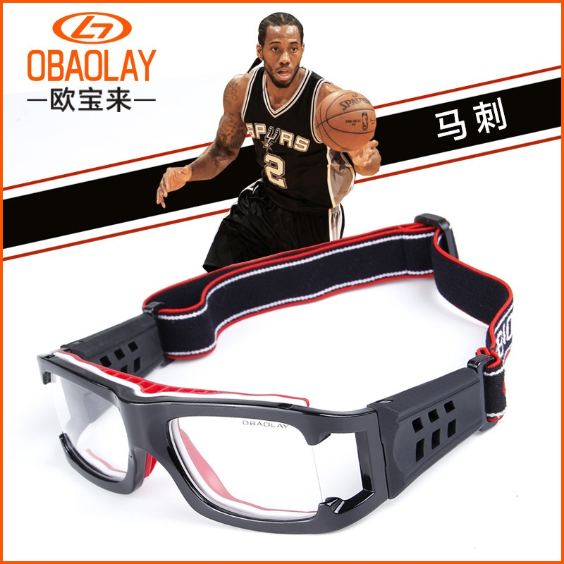 Basketball Glasses Sport Eyewear Football Eye Glasses Men Anti-collision Protector Glasses Goggles Ciclismo Bike Cycling Glass