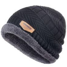 Мужская зимняя шапка, модные вязаные черные шапки, Осенняя шапка, толстая и теплая и облегающая шапка, бини, мягкие вязаные шапочки из хлопка