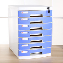 Desktop A4 Thickened Drawer File Storage Box With Lock Office Data File Sorting Box Filing Cabinet