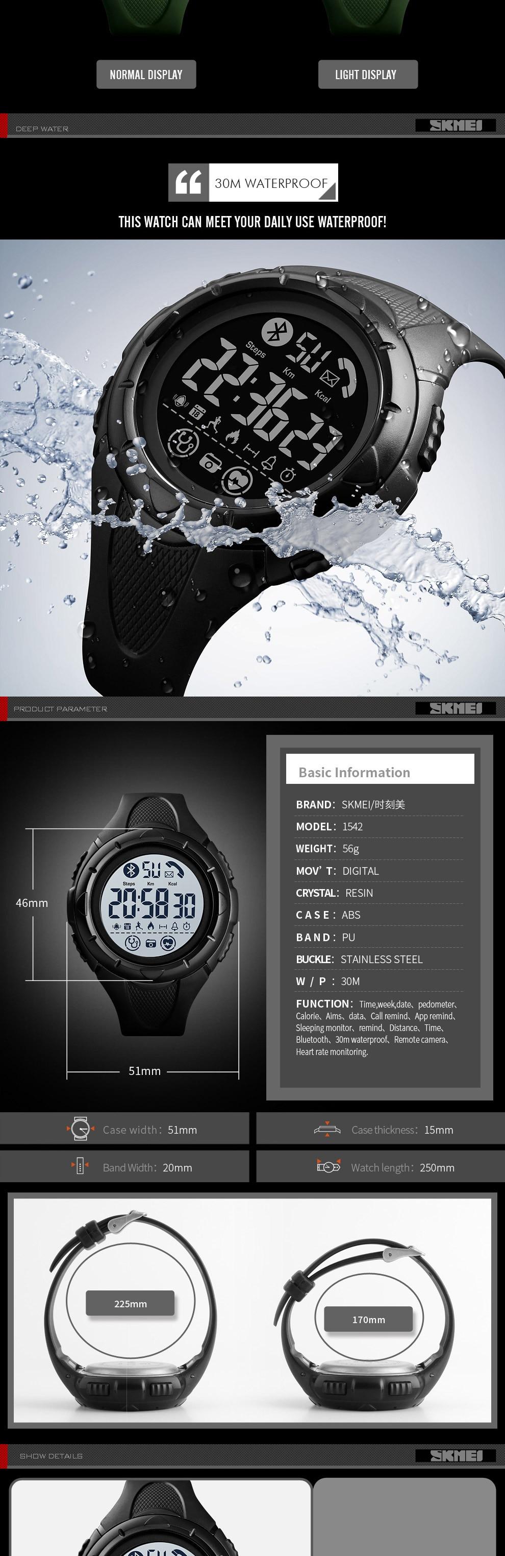 Skmei moda digital homem relógio de pulso