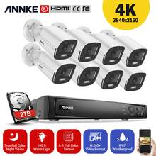 ANNKE 8CH Ultra HD PoE Network Video Security System H.265+ Surveillance NVR 4MP HD IP67 Full Color Night Vision POE Cameras