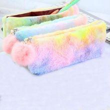 Multi-Color Rainbow Plush Pencil Case Fur Ball PencilCase for Girl Box Kawaii Hairball Makeup Bag School Stationery