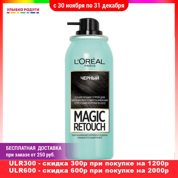 Color del cabello L'Oreal Paris 3080889 n'3na2. 0 clocklace/Re./for. ulybka radugi r-ulybka...
