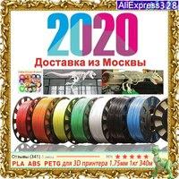 PLA !! ABS!! Many colors YOUSU filament plastic for 3d printer 3d pen/ 1kg 340m/5m 20 colors/ shipping from Moscow|3d printer filament glow|3d printer 1kg|filament pla 1kg -