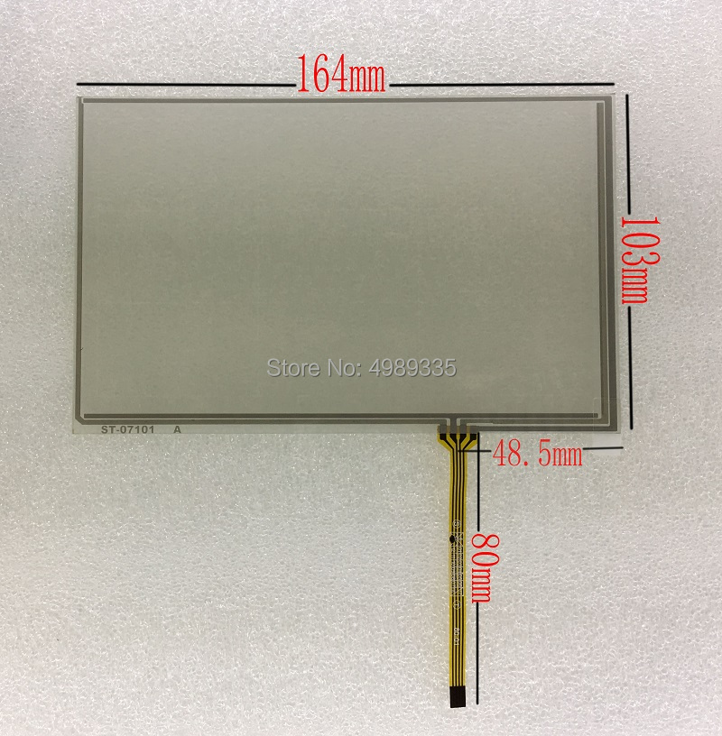 7.1 inch touch screen is suitable for AT070TN83 V.1 AT070TN82 <font><b>AT070TN84</b></font> touch panel glass 164 * 103 resistive touch screen image