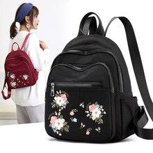 School-Backpack Waterproof Mochila Shoulder-Bags Teenage Female Girl Casual Nylon