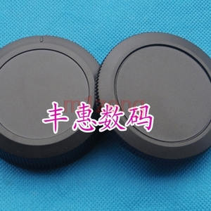 Rear Lens Cap/Cover+Camera Bod