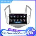 Автомагнитола 9 дюймов, android, 2 Гб ОЗУ, мультимедиа для Chevrolet Cruze J300 J308 2012 2013 2014 2015, GPS-навигация без DVD