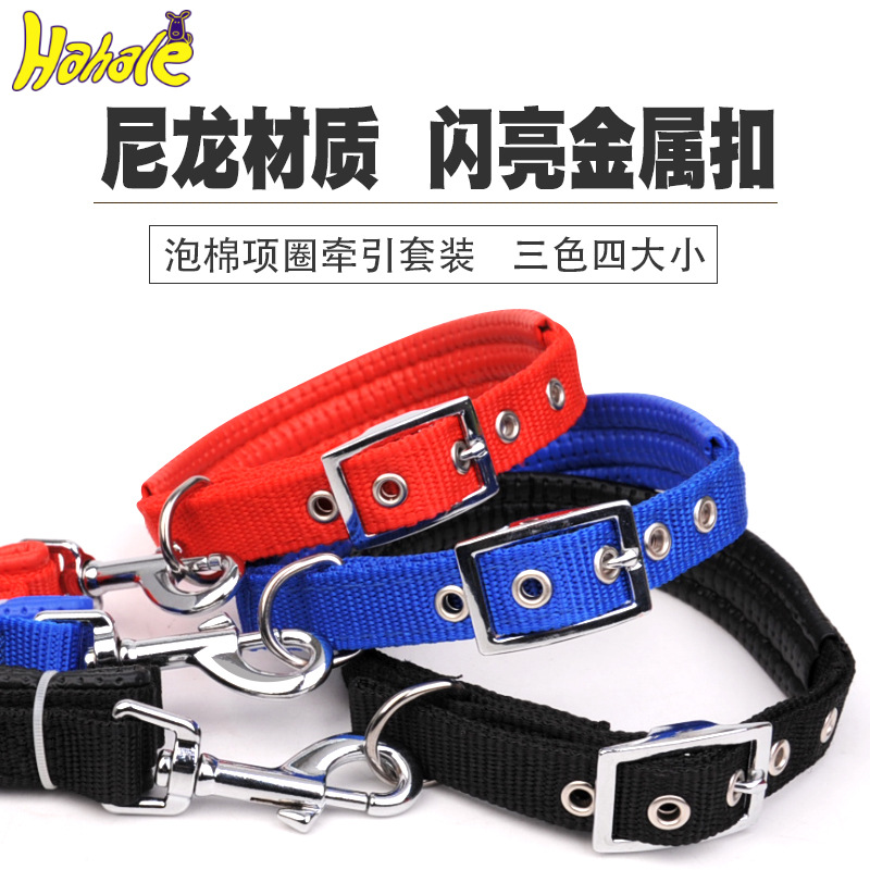 Han Le Foam Pet Collar Traction Belt Set Dog Chain Pet Traction Rope