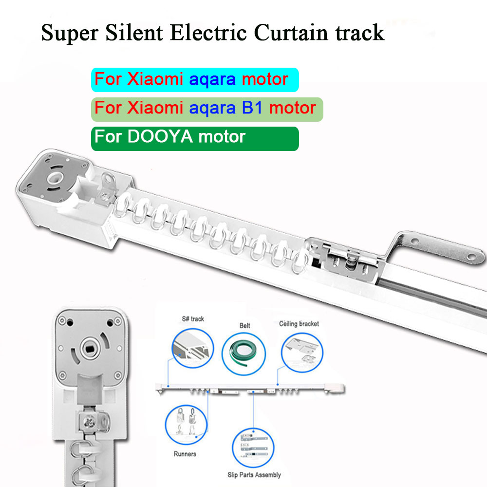 Customized High Quality Super Quiet Electric Curtain Track For Xiaomi And DOOYA Curtain Motor, Super Silent Curtain Rail