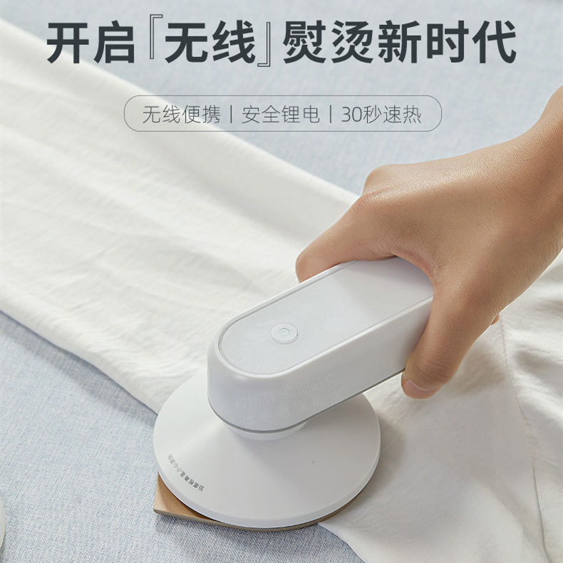 Multi-fonction haute qualité sans fil portable fer électrique portable mini dortoir voyage charge machine à repasser