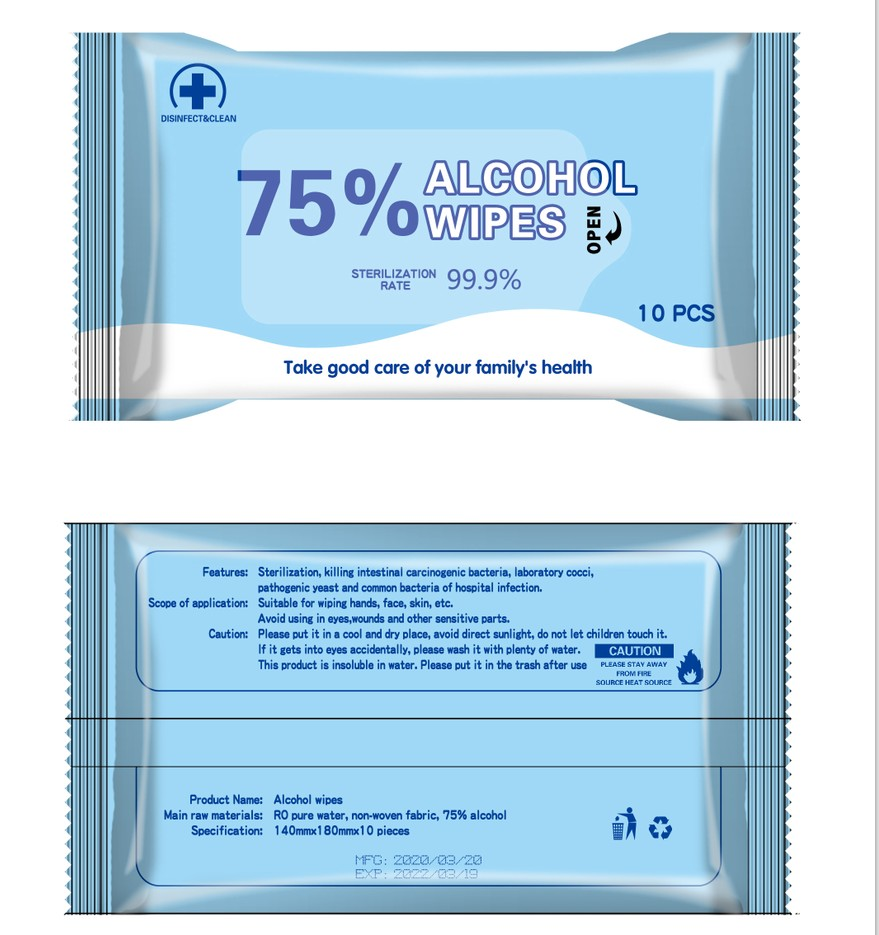10PCS/Bag 75% Alcohol Wet Wipe Portable Hand Towel Swabs Pads Wipes Alcohol Disinfection Wipes Disposable Antibacterial Wipes