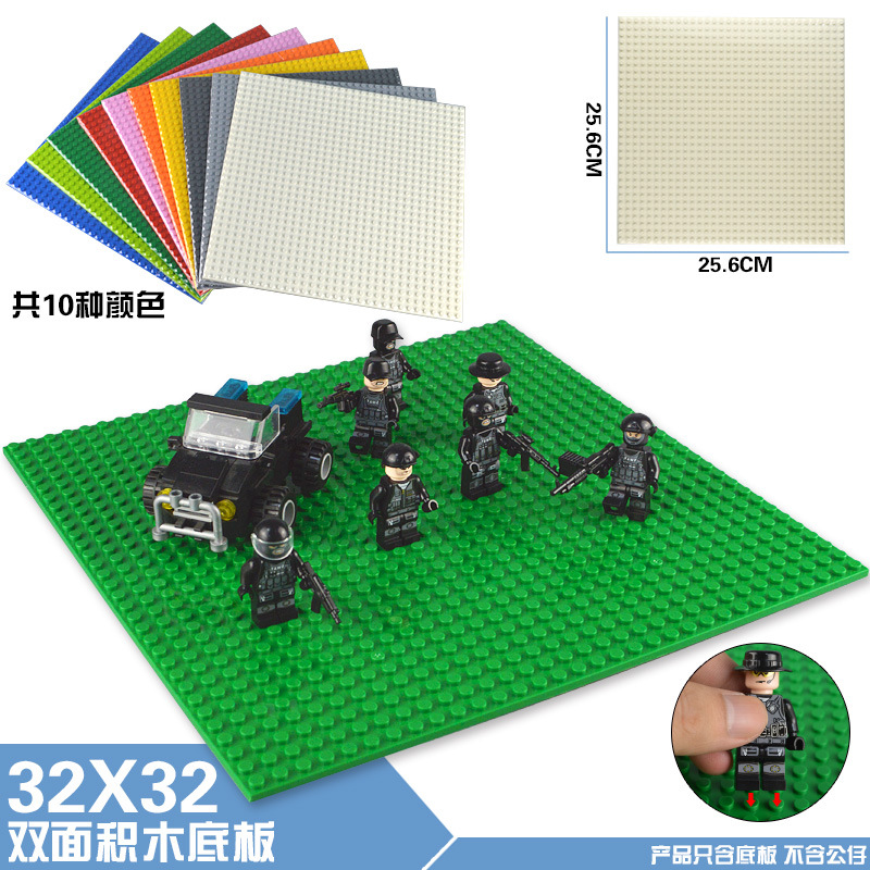 Double-sided 32*32 Dots Baseplates For DIY Building Blocks Base Plate Compatible With Classic Bricks Block Toys