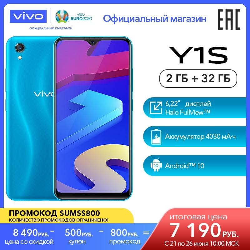 Смартфон vivo Y1S Дисплей Halo FullView™ с диагональю 6,22 дюйма 32 ГБ встроенной памятиСмартфоны чистые 32 ГБ встроенной памяти
