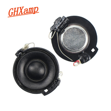 GHXAMP 32MM Seide film Höhen Lautsprecher Mini Hochtöner Lautsprecher Kegel Becken Neodym Dual Magnetische 8Ohm 10W 2 pcs