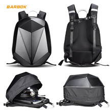 36-55L Motorcycle Racing Backpack Carbon Pattern Hard Shell Motocross Riding Helmet Bags Motorbike Moto Big Capacity Handbags