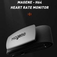 Ciclismo magene mover h64 duplo modo ant + & bluetooth 4.0 sensor de freqüência cardíaca com cinta no peito computador bicicleta wahoo garmin esportes
