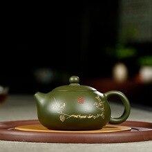 220 мл Исин Фиолетовый Песок Чайник Известный Ручной Зеленой Грязи Китайский Стиль С Резным Дизайном Изысканный Чайник Подарки Посуда h3