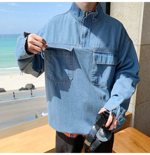 Men's Autumn Casual Denim Jacket
