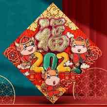 2021 chinois bénédiction autocollant de porte décoratif 3D nouvel an Fu caractère autocollant mural haut de gamme chinois vent porte autocollants