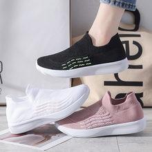 Женские теннисные туфли с воздушной подушкой черные дышащие
