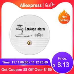 Image 1 - Detector de fugas de agua inalámbrico, sistema de alarma de seguridad para el hogar, 90db