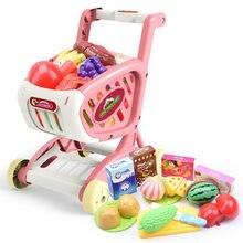 Детская корзина для покупок в супермаркете игрушка девочек детская