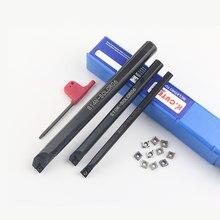 Soporte de torno de S07K-SCLCR06, barra de taladro, 7/10/12/16mm + 10 Uds., S10K-SCLCR06 + 1 ud., 10 Uds.