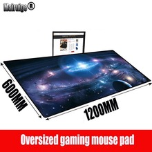 MRGBEST Space Large Gaming Computer Mat Mousepad Big Mouse Gamer Office Desk Pad Keyboard Mausepad for Laptop PC 1200X600MM