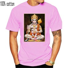 Hanuman T Shirt Hanuman Gujarati Telugu Punjabi Marathi Tamil malajski Chalisa Rama Krishna