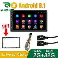 2 Din Android 8.1 Car radio Multimedia Video Player Universal auto Stereo GPS MAP For Volkswagen Nissan Hyundai Toyoto Suzuki