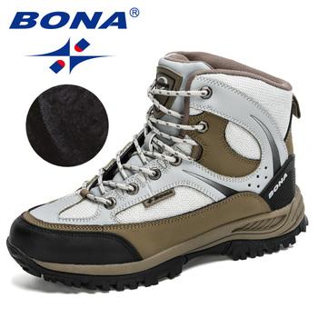 BONA 2020 nowi projektanci buty nubukowe mężczyźni Outdoor Sports taktyczne buty męskie piesze wycieczki buty do wędrówek górskich Man Camping wspinaczka obuwie tanie i dobre opinie RUBBER Lace-up Skórzane Pasuje prawda na wymiar weź swój normalny rozmiar Winter2019 Pluszowe Początkujący Dla dorosłych