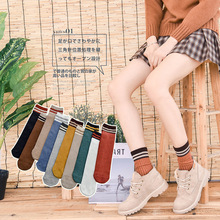 1 Pair/set Womens Loose Socks Cotton Lady Factory Wholesale Girls Female Women Kawaii Cute Lovely