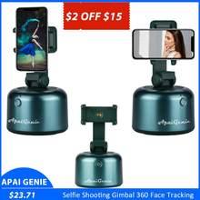 APAI GENIE II 360° Rotation Smart Selfie Stick Auto Face Object Tracking Camera Tripod Holder Smart Shooting Phone Mount