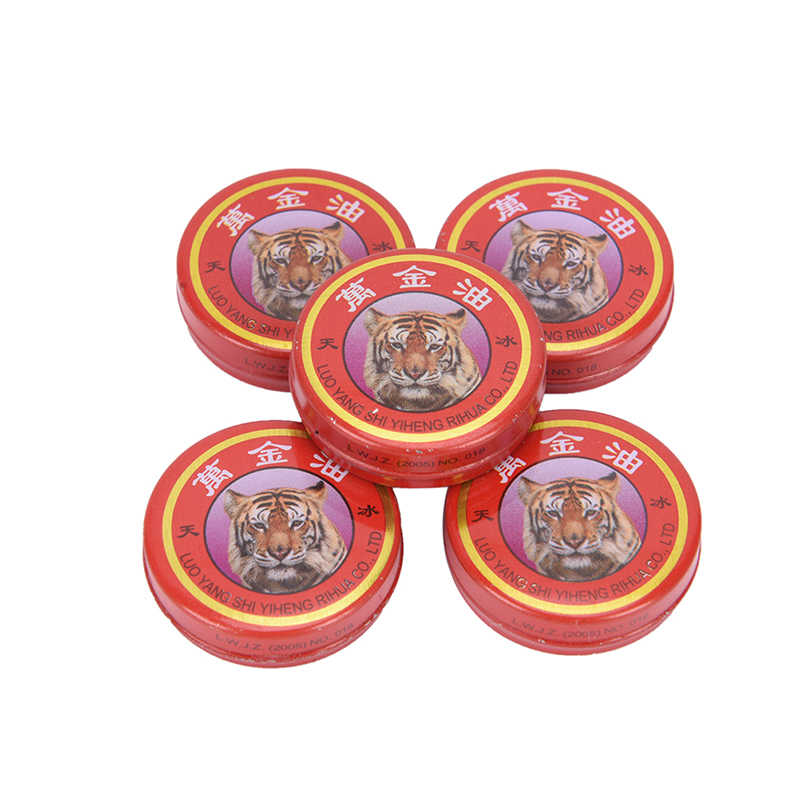 5Pcs Chinese Tiger Muscle Massager Relax Essential Oil Magic Balm Refresh Influenza Treatment Cold Headache Dizziness
