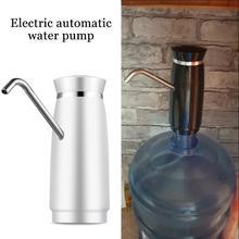 Водяной насос, диспенсер для питьевой бутылки, переключатель галлонов, автоматический портативный пластиковый соломенный кухонный Электрический переключатель для дома на открытом воздухе