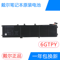 Dell Original Laptop Battery for dell Precision M5520 5530 5540 XPS15 7590 9570 9560 Inspiron 7590 7591 97wh 6GTPY