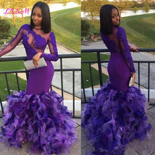цена на Sexy Mermaid Prom Dresses Purple Long Sleeves Lace Appliques Formal Party Gowns Ruffles Long Evening Dress